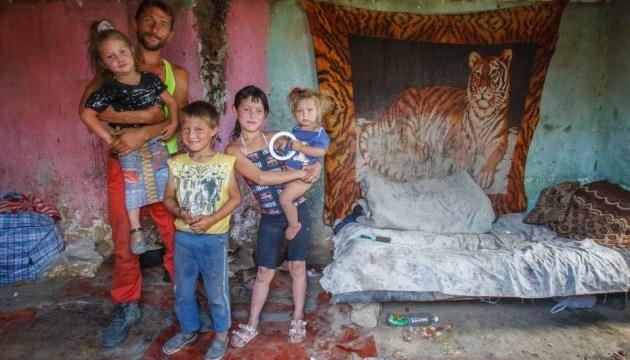 Табір йде в небо: як живуть роми на Закарпатті
