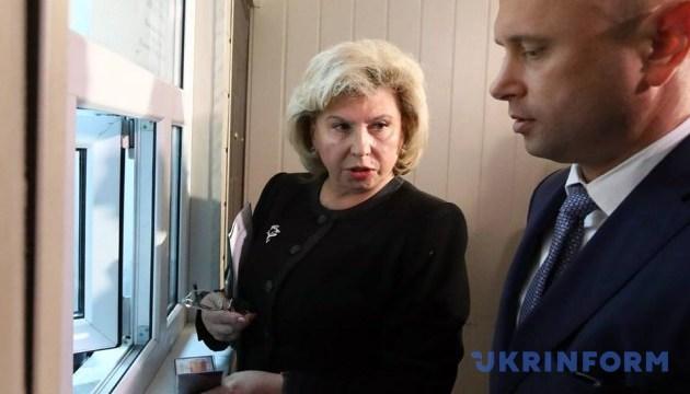 Геращенко проаналізувала список осіб, з якими хоче зустрітися Москалькова
