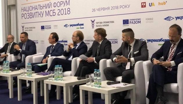 Кирилл Шевченко: Укргазбанк не дает добрых советов, а ориентирует реальный бизнес