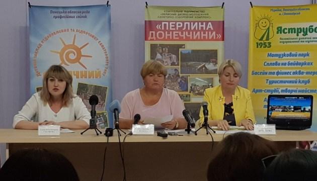 На Донеччині цьогоріч планують відкрити 463 дитячих табори