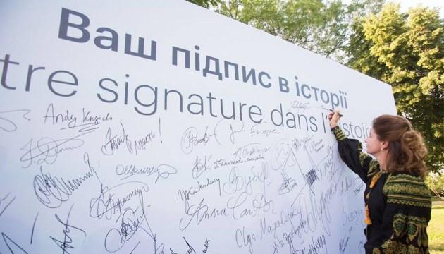 У Києві відбувся Перший благодійний вечір «Анна Київська. Нове тисячоліття»