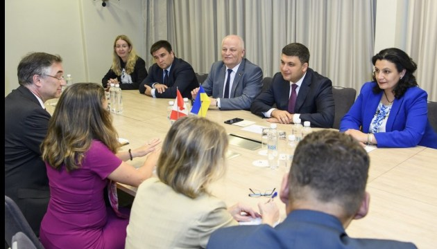 Украина готова увеличивать масштабы сотрудничества со странами G7 – Гройсман