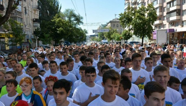 Київ відзначить День Конституції пробігом