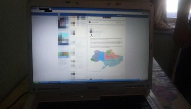 СБУ викрила мережу антиукраїнських інтернет-провокаторів