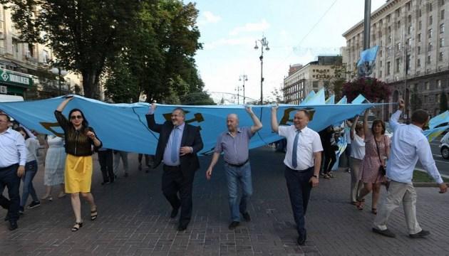 Crimean Tatars celebrate the Flag Day in Kyiv
