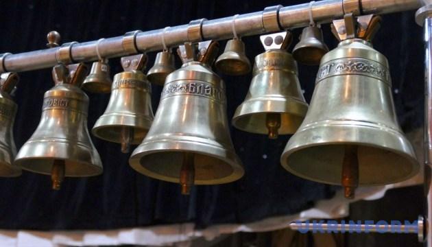 Майстри карильйонного і дзвонового мистецтва з'їдуться на Прикарпаття
