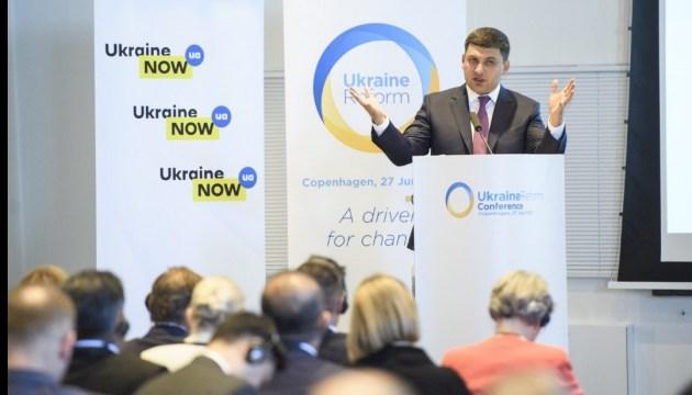 Гройсман закликає Європу не допустити будівництво Nord Stream 2