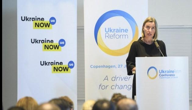 Могеріні - про російську агресію: Кордони не можуть бути змінені військовою силою