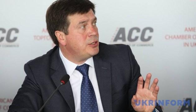 В Украине уже объединились 831 громада - Зубко
