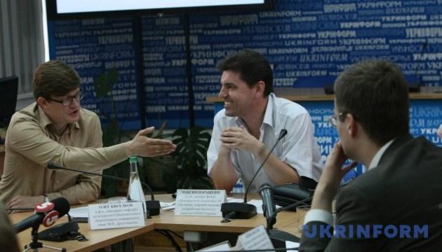 Чи підтримують українці створення помісної автокефальної православної церкви: презентація результатів дослідження