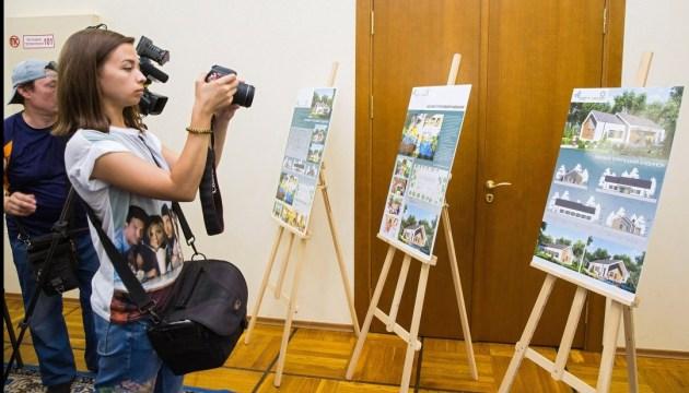 Первые 6 малых групповых домов появятся на Днепропетровщине - Президент