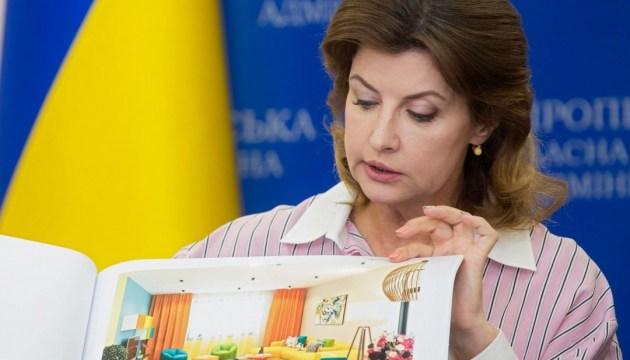 Дружина Президента презентувала проект будинку для дітей-сиріт