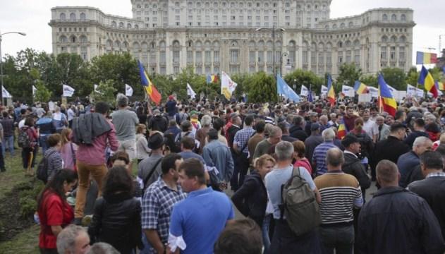 В Бухаресте антиправительственный протест собрал две тысячи участников