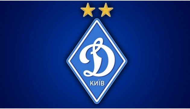 Чи зуміє «Динамо» Київ повернути чемпіонський титул в столицю України?