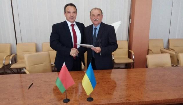 Киев и Минск договорились о дате демаркации границы в Чернобыльской зоне