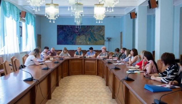 Чотири міністерства об'єднають зусилля з протидії булінгу в школах