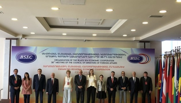 Азербайджан с 1 июля будет председательствовать в ОЧЭС
