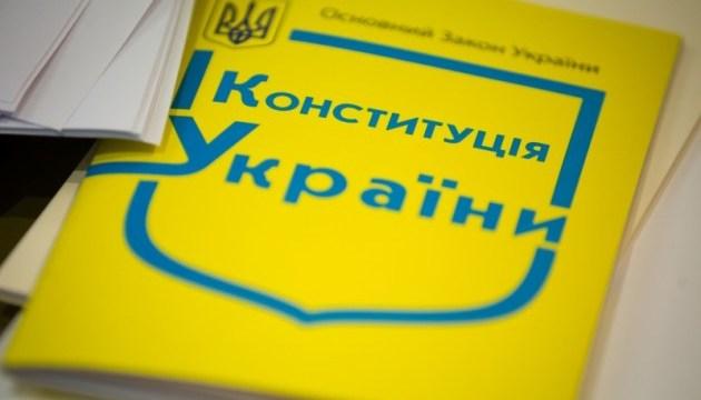 Україна у ТКГ вкотре заперечила закріплення статусу ОРДЛО в Конституції