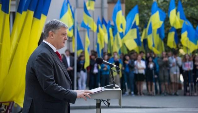 Порошенко призвал Конституционную комиссию активизировать работу относительно статуса Крыма