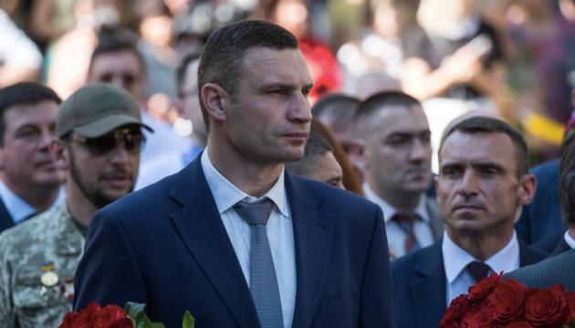 Нормы Конституции должны реально работать на благо граждан Украины - Кличко