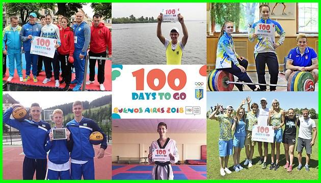 Через 100 дней стартуют ІІІ летние Юношеские Олимпийские игры