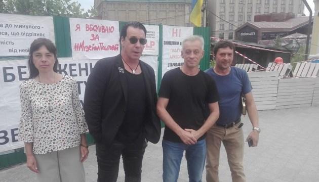 Лідер гурту Rammstein завітав на Поштову площу