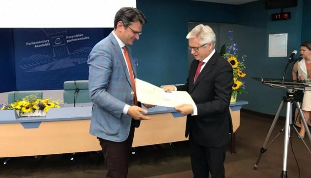 Киев и Львов получили диплом Приза Европы