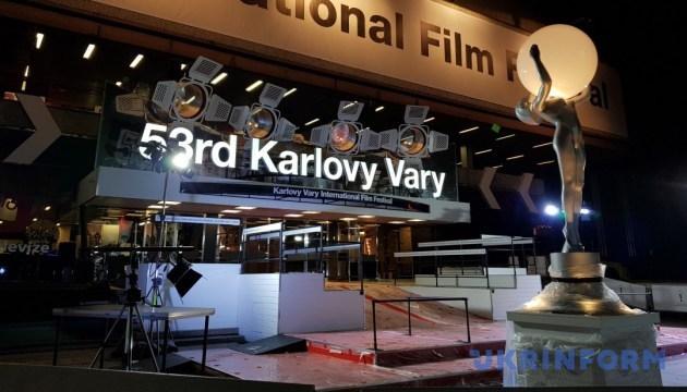 У Карлових Варах відкривається кінофестиваль - покажуть і три українські фільми