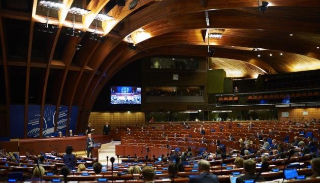 PACE celebrará un debate urgente sobre la agresión rusa contra Ucrania