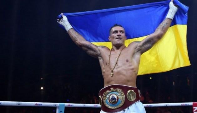 Усик: Собираюсь победить в Москве