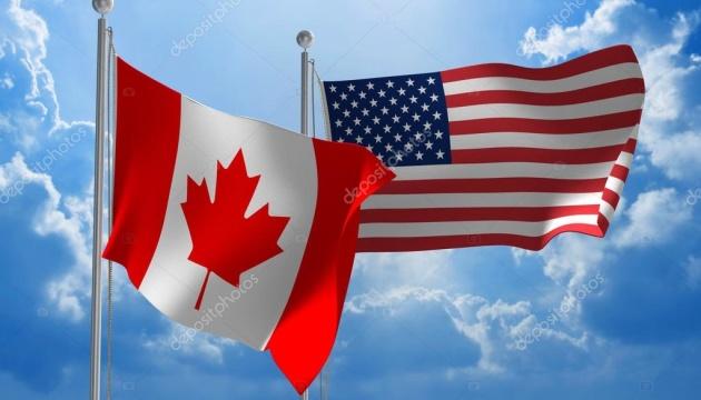 Відповідь Штатам: Канада з липня вводить мита на американські товари