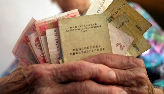 Кому с июля пересчитают пенсии - данные ПФУ