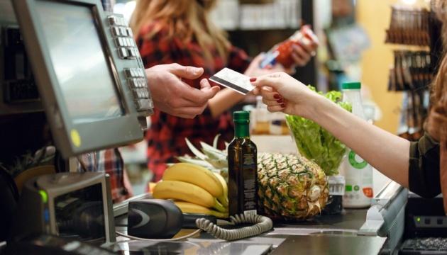 Услуги на украинском - для защиты прав потребителей работает «горячая линия»