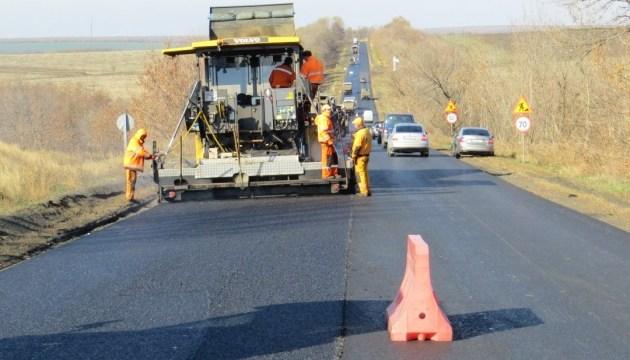 Восстановление дорог: Гройсман рассказал о приоритетном проекте