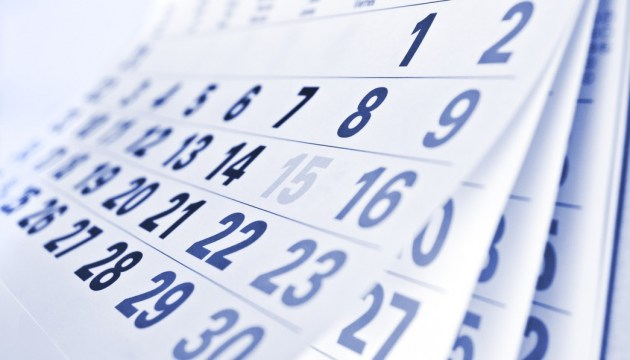 Календар на всю голову. 1 липня