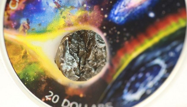 У Канаді випустили монету зі справжнім метеоритом