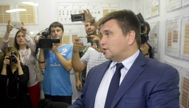 Klimkin: Ukraine to revise all agreements with Russia