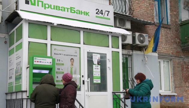 Люди біля відділення Приватбанку. Київ, 19 грудня 2016 року