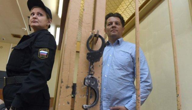Журналіст Укрінформу Роман Сущенко під час судового засідання. Фото: Романа Цимбалюка