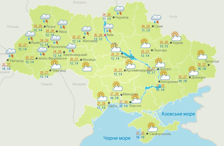 В Україну повертається спека, але з дощами