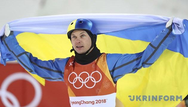 Український фристайліст Олександр Абраменко, який здобув перемогу у фіналі змагань з лижної акробатики на XXIII Олімпійських іграх, у сноупарку