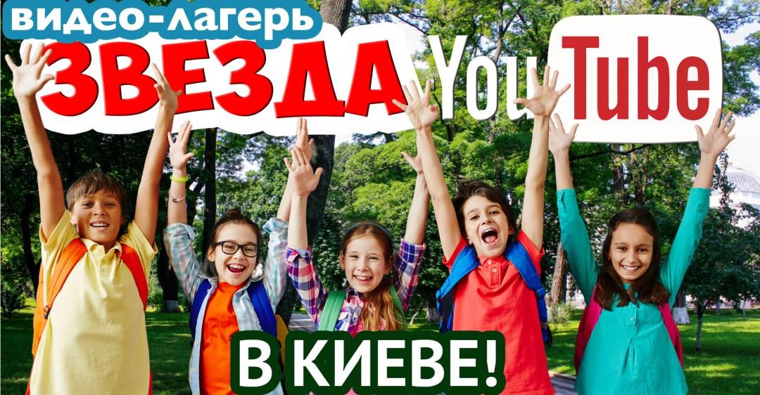 Фото: wonderlab.com.ua