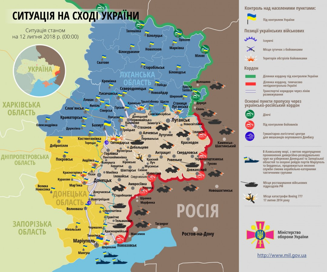 Засутки наДонбассе украинские военные уничтожили одного боевика— Объединенные силы