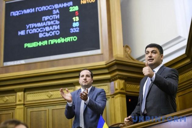 Під час засідання парламенту, у межах якого був прийнятий проект закону №7441