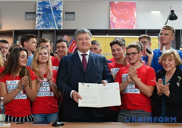 Петро Порошенко під час церемонії підписання Закону України