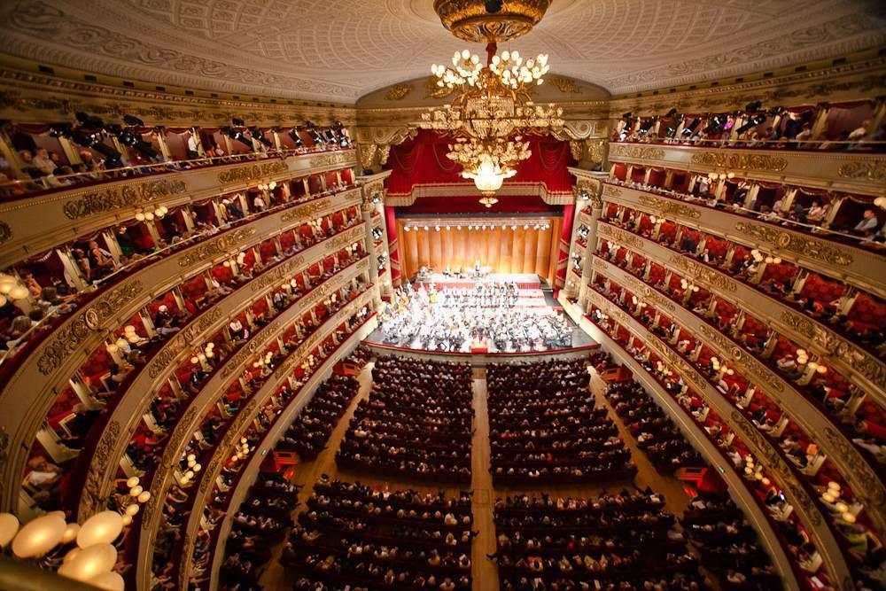 «Teatro alla Scala»