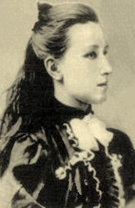 Софія Налепинська-Бойчук