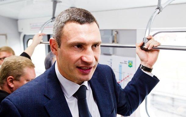 Мер Києва Віталій Кличко тричі підвищував ціни на проїзд у підземці - спочатку до 4, згодом до 5, а тепер до 8 гривень за разову поїздку