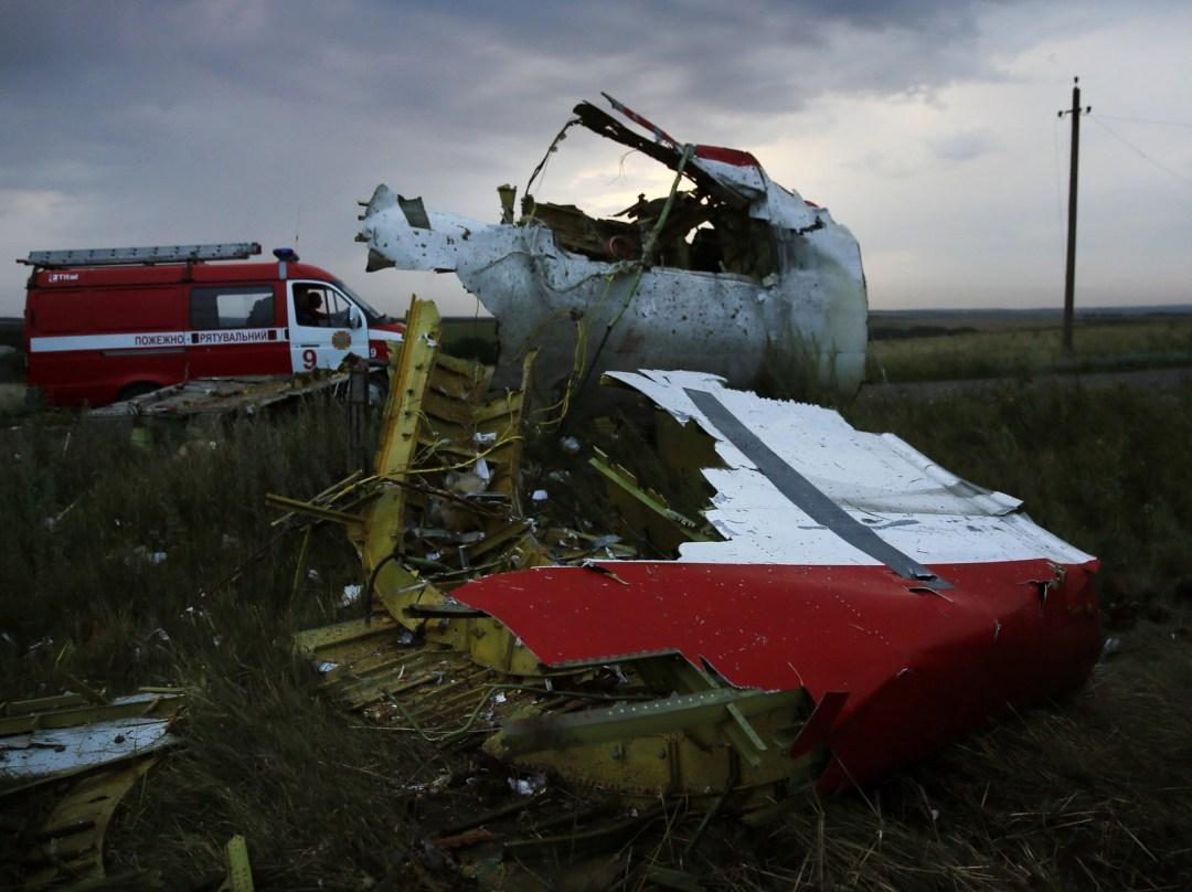 MH17 / Фото: dpa