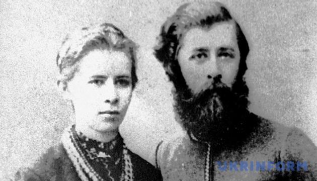 Михайло Косач з сестрою Лесею